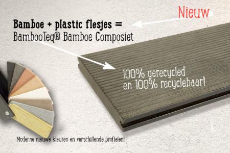 Bamboe Composiet van BambopTeq is 100% recyclebaar.